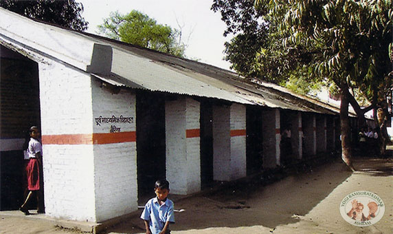 School of Yogi Ramsurthkumar